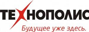 Лого_Будущее уже здесь