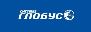 Система Глобус_логотип